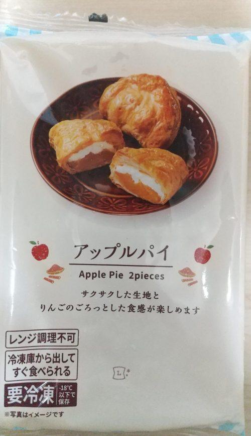 ローソンの冷凍スイーツ アップルパイ